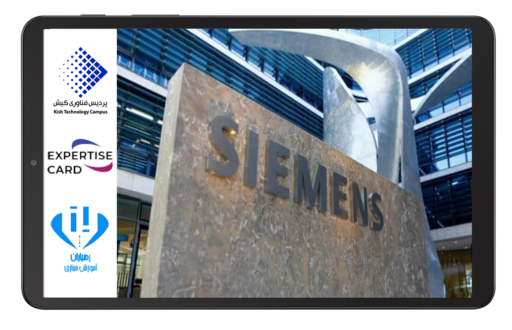 آشنایی با خصوصیات PLCهای زیمنس
