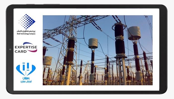 مهندسی برق الکترونیک